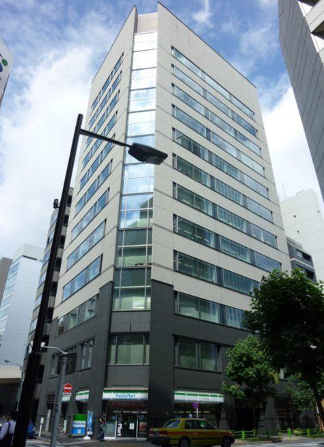 銀座大栄ビル