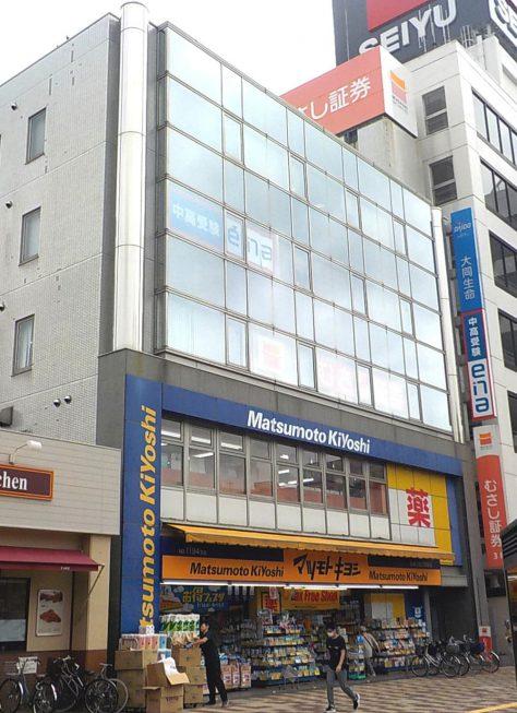 野澤久米川駅前ビル