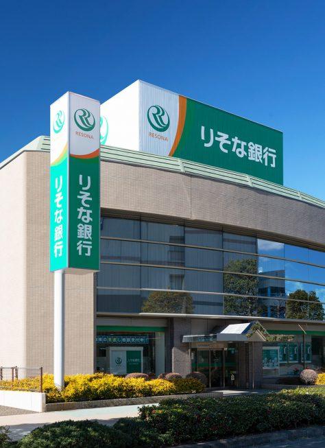 秋川DHビル