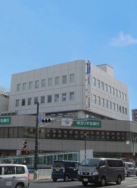 志木駅前新座ビル